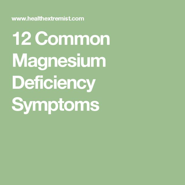 79 melhores imagens de magnesium probiotics and anxiety no 12 common magnesium deficiency symptoms fandeluxe Images