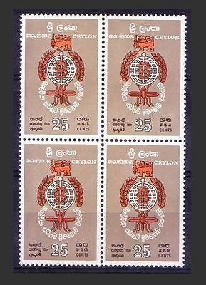 Sri Lanka 1962 MNH Plate Blk 4, Malaria, Disease, Medicine, Health