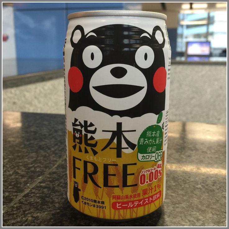 Hamada Kumamoto Free #350mL #MAR2015 @HKD12.9