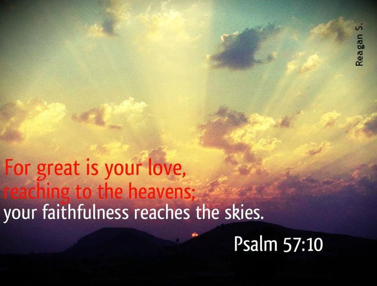 Reach the Sky..
