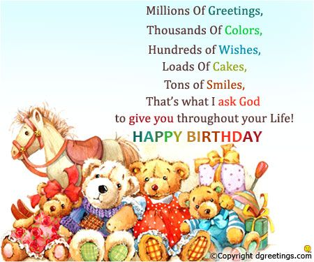 Best 25 Cute birthday messages ideas – Cute Birthday Card Messages