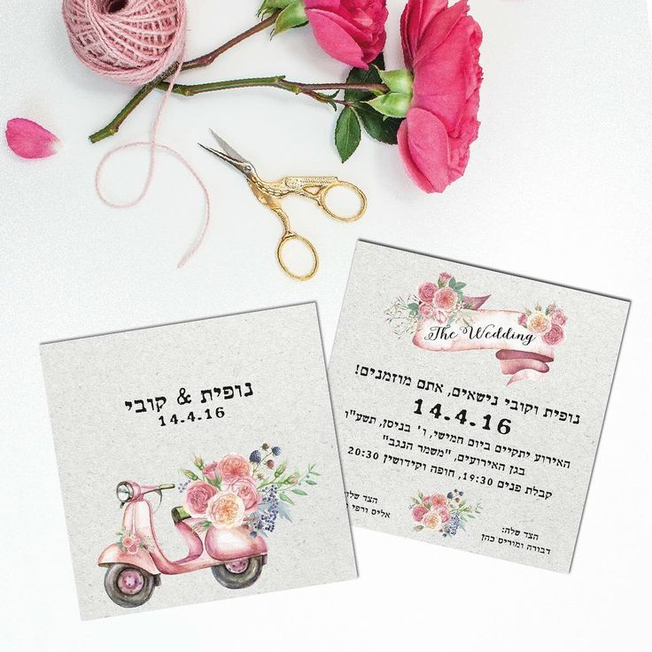 Wedding inspirations and much more.