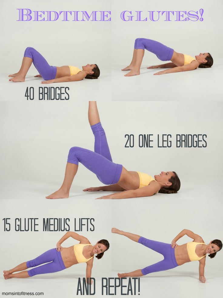 Bedtime glutes in just 3 moves, then repeat! *extra challenge - widen your feet and perform 40 more bridges #momsintofitness #athomeworkouts #noequipmentworkouts #glutes #bedtimeworkout