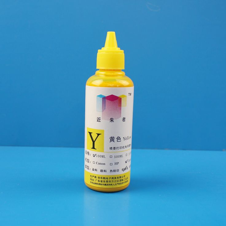 100ML Universal Yellow Coated Pigment Refill Ink Kit For EPSON Inkjet Printer Direct Print