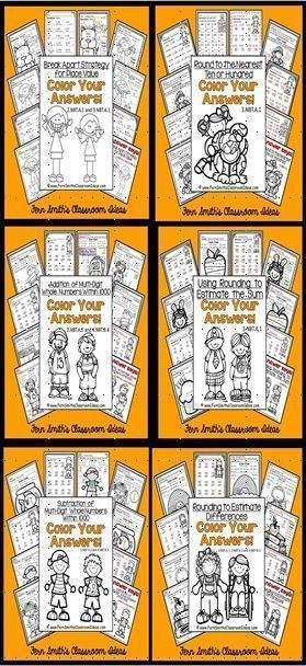 Color Your Answers Printables Bundle for Third Grade - 3.NBT.A.1 and 3.NBT.A.2  * Place Value Rounding to the Nearest 10 or 100 and * Fluently Add and Subtract Within 1000 Using Strategies and Place Values {Additional Resource for Go Math, Third Grade, Chapter One and Go Math, Fourth Grade Chapter One} #TPT $paid