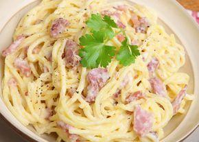 Spaghetti alla Carbonara - mit Eiern und Speck - Rezept von Pastaweb