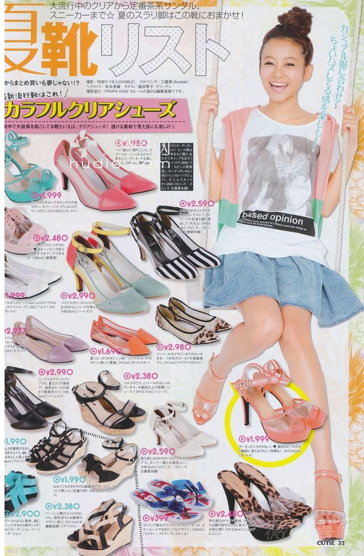 Japanese fashion / shoes | Download