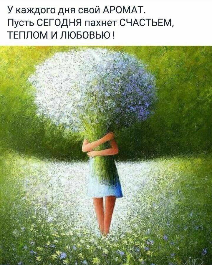 Гульнара Юсупова