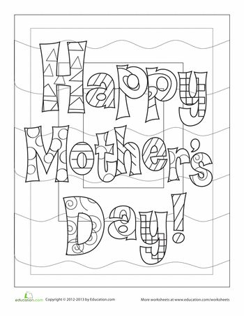 Worksheets: Happy Mother's Day!