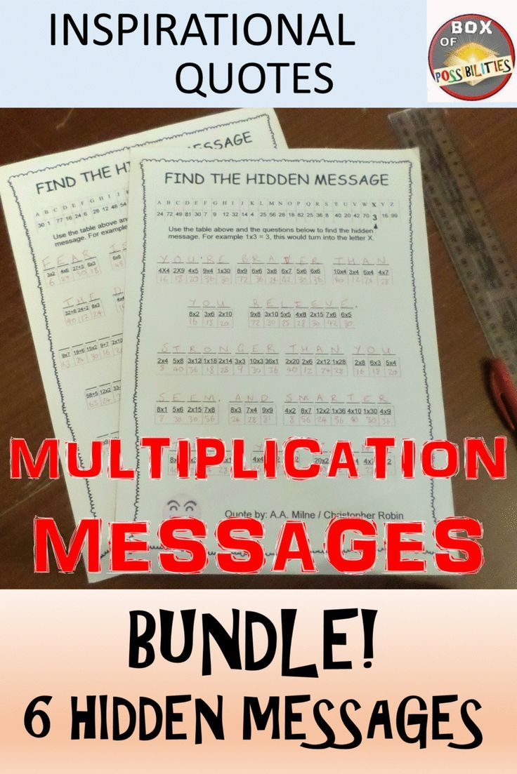 250 best School Math Fun: Box of Possibilities images on Pinterest ...