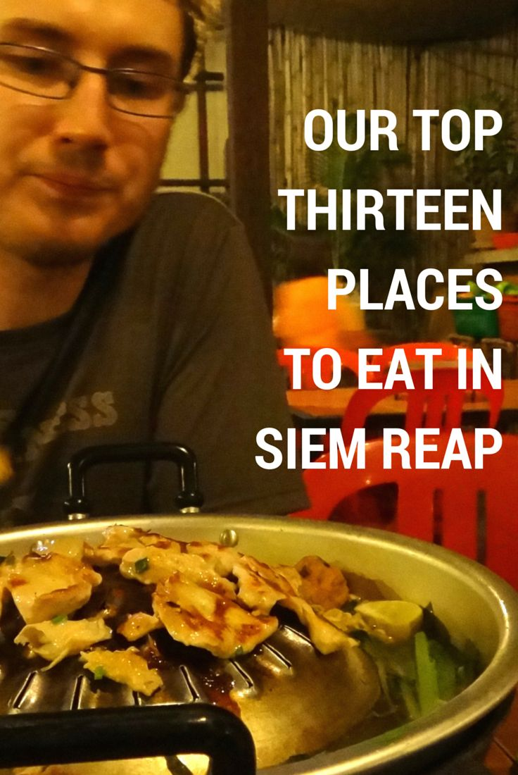 We hung out in Siem Reap for 6 weeks and spent a lot of that time checking out every restaurant, market and foot cart that we could find. Here are the best.