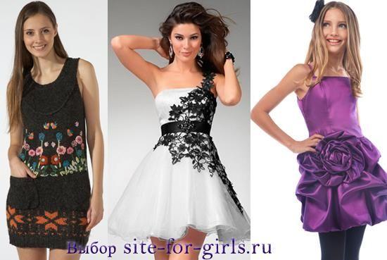 Фото подростков девушек в платье
