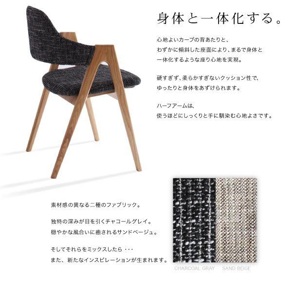 ルント [Rund] 120cm円形テーブル&デザイナーズチェア、オシャレなカフェスタイル北欧ダイニングテーブルセット