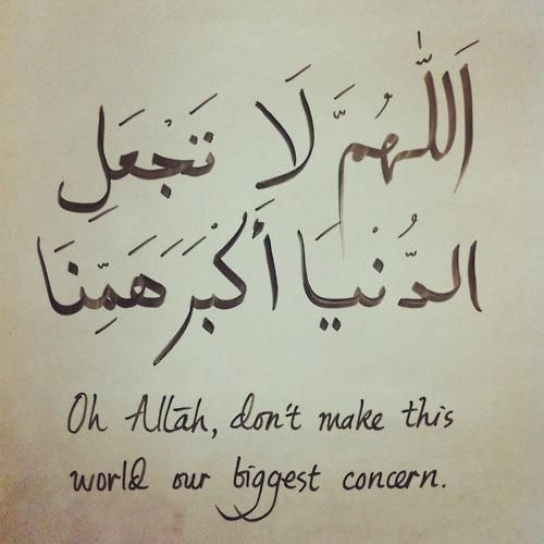 oh Alloh, don't make this world our biggest concern. amiin.