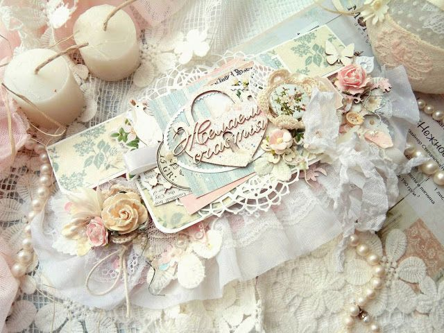 MoNa Design Скрапбукинг: Свадебный конверт-клатч. Вдохновение от Оли Ерасовой