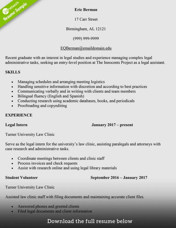 Entry level network administrator resume new how to write