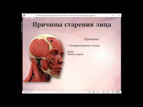 Правила здоровой жизни. День 5. Виктор Любич - YouTube