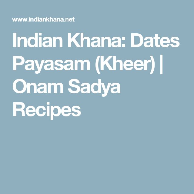 Indian Khana: Dates Payasam (Kheer) | Onam Sadya Recipes