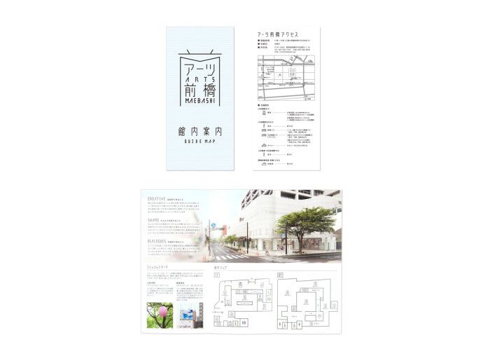 日本前桥美术馆视觉形象与导视系统设计-古田路9号
