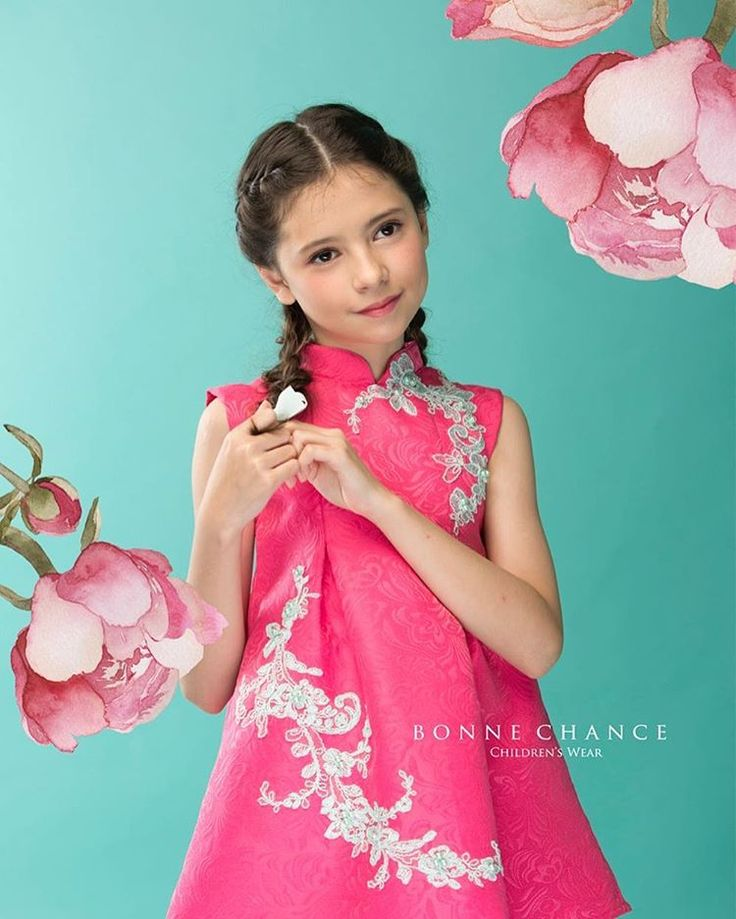 'Enchanted Spring' Bonne Chance Lunar New Year 2017 Collection