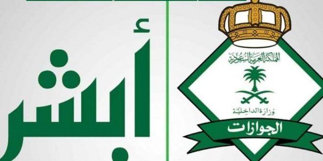 صلاحية الإقامة بالسعودية 1439 يقوم الكثير من العمال الوافدين والمقيمين في المملكة العربية السعودية Christmas Ornaments Novelty Christmas Arab News