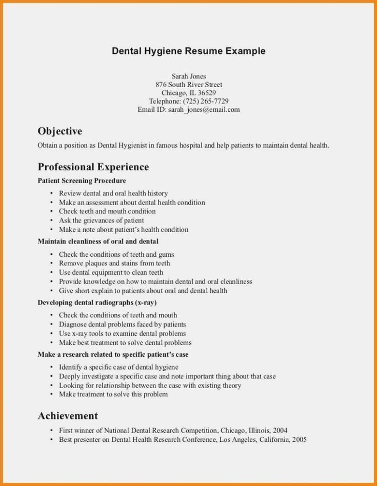 Writing Tips To Make Resume Objective With Examples Affichagedessoinsbuccaux Examples Object Dental Hygienist Resume Dental Hygiene Resume Resume Examples