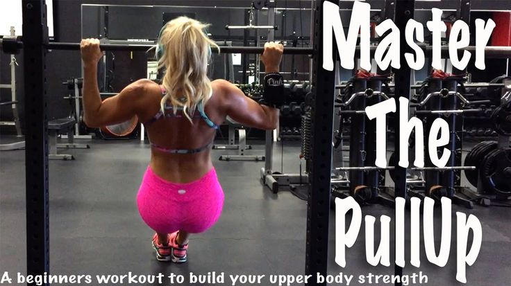 Jen Heward - The Pull Up | Build a Strong, Muscular Back