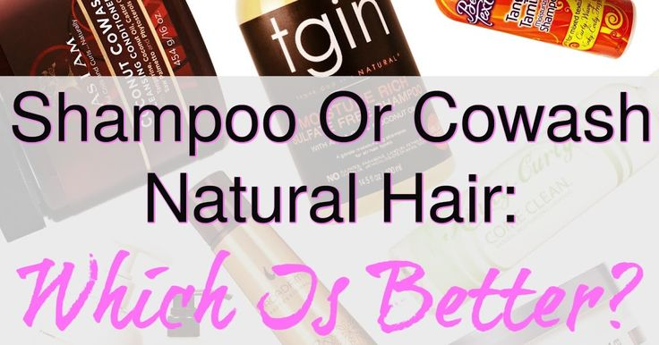 So many naturals have questions about these two products. What is a cowash? Is is something I really need to use or purchase? Now that I am natural does this mean I must give up shampoo? If not which shampoos are best for natural hair? Whats eve the DIFFERENCE between the two products? We will try our best to answer these questions and many more. What is Co-Washing? I've discussed when to use either but that was really for veteran naturals and not for the newly natural just trying to figure…