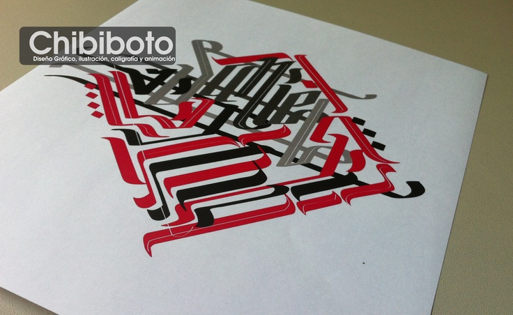 """Digital Calligraphy, arabic style """"Daniel"""""""