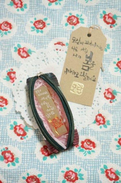 [수제도장, 전각, 캘리그라피] 모란꽃 새김
