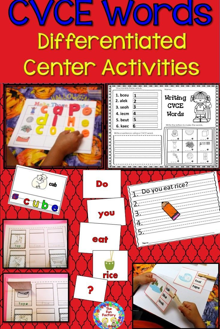 word work, center activities, tricky e,  silent e, CVCE words, differentiated activities,  Vowel Sound, Sorting Mats, Interactive, Cut and Paste, changing cvc to cvce words, clip-It cards, Sight Word, Scrambled Sentences, Tic Tac Toe Reading, worksheets, small group lesson abc center, CCSS.ELA-Literacy.RF.K.3b, long vowel sounds, CCSS.ELA-Literacy.RF.K.3c, high-frequency words,CCSS.ELA-Literacy.L.K.1a, CCSS.ELA-Literacy.RF.1.1a, CCSS.ELA-Literacy.RF.1.2a, CCSS.ELA-Literacy.RF.1.3c…