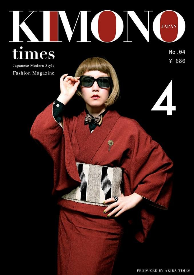 『 Japanese modern style - No.04 』 】 AKiRa Times + ? (model)