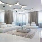 Unique suspended ceiling lighting option for fabulous home interior idea.