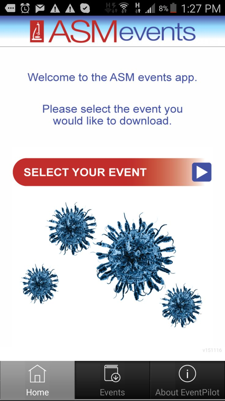 ASM Events Now screen