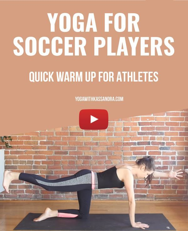 6 Yoga Stretches For Soccer Players Yoga With Kassandra Blog Yoga Stretches Yoga Tutorial Yoga For Beginners