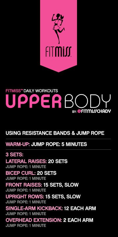 1000 Images About Upper Body Workouts On Pinterest