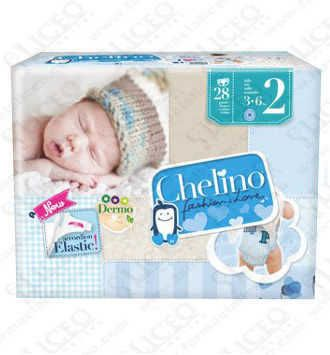 CHELINO FASHION and LOVE PAÑAL INFANTIL T- 2 (3 -