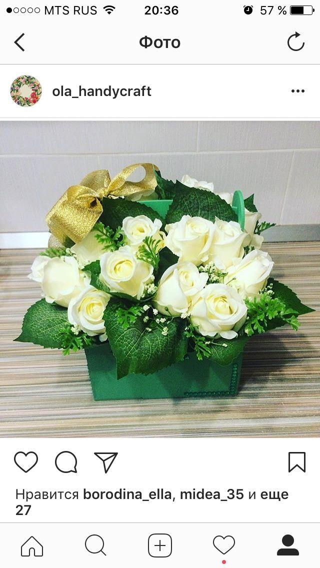 Розы с золотом в зелени цветочные композиции от мятное настроение Краснодар ручная работа цветы красиво декор дома hand made home decor flower decor