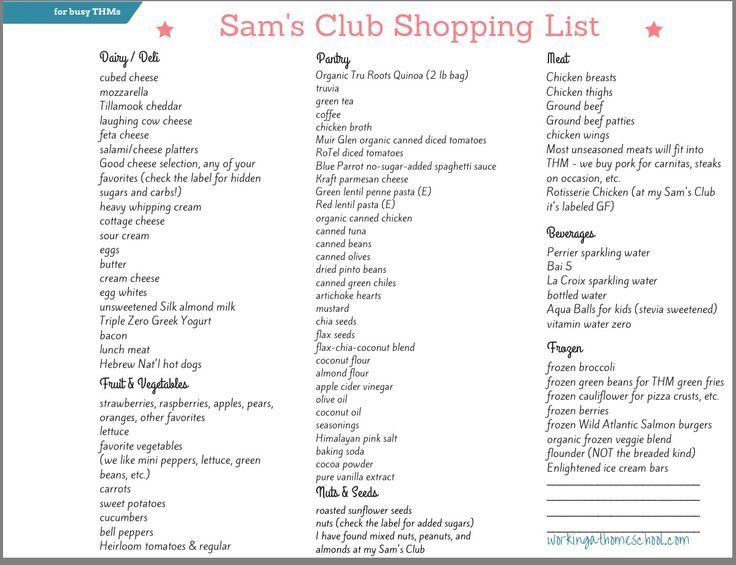 sam club customer service