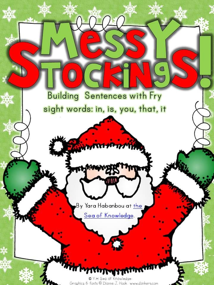 FREEBIE Ho Ho Ho! Love Christmas and I love to stock up on literacy and math center games for December. :) This unit reinforces sentence word order and Fry sight words including {in, is, you, that, it}  It is a part of a larger Christmas unit coming to TPT soon. Directions included. Merry Christmas!!  **Sea of Knowledge**