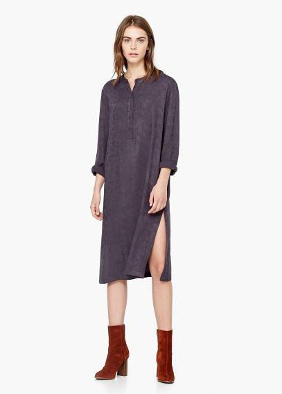 Длинная блузка | MANGO