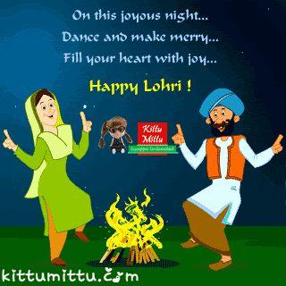 Happy Lohri ♥