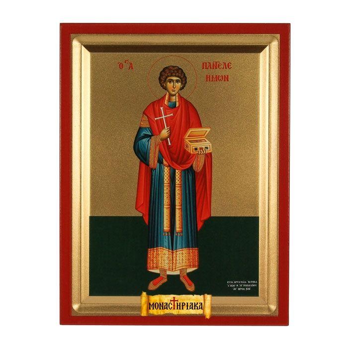 Άγιος Παντελεήμων ο Ιαματικός. Μεταξοτυπία (01 mep 02)