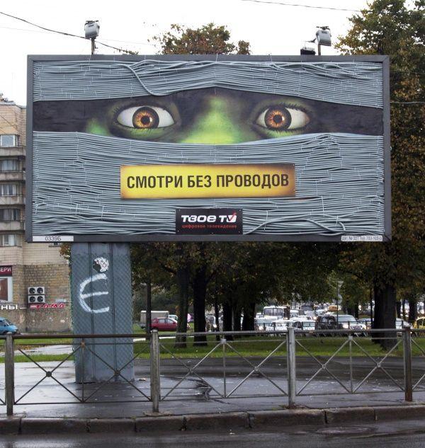Лучшая наружная реклама России за 2012 год - Креативный обзор