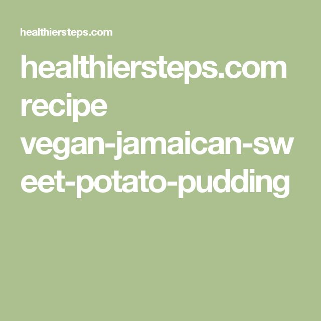 how to make sweet potato pudding caribbean style