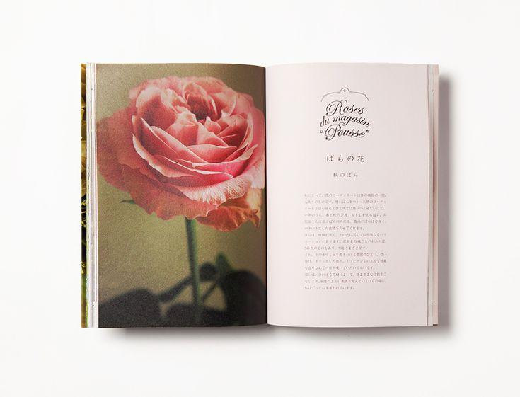 Marble.coTypography Ideas, Editorial Layout, Bleeding Image, Full Bleeding, Diana Moss, Design Digital, Graphics Design, Books Music Film, Prints Layout