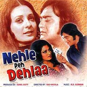 Nehle Pe Dehla (1976) Hindi Movie Online - Sunil Dutt , Saira Bano ,Vinod Khanna , Prem Nath ,Om Prakash and Ranjeet. Directed by Raj Khosla Music by R D Burman 1976 [U] ENGLISH SUBTITLE Nehle Pe Dehlaa Hindi Movie Online.
