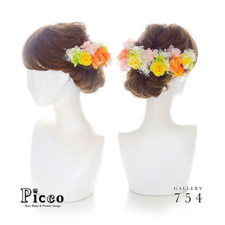 Gallery 754   .  【 結婚式 #髪飾り 】  .  #Picco #オーダーメイド髪飾り #カラードレス #結婚式  .  イエロー&オレンジのローズをメインに、カラードレスの配色に合わせた小花とかすみ草でふんわりと盛り付けたウェディングスタイルです ✨  .    #イエロー  #オレンジ  #ローズ  #薔薇  #ウェディングヘア  .  デザイナー @mkmk1109  .  .  .  #ヘッドアクセ #ヘッドドレス #花飾り #造花  #ドレスヘア #披露宴 #パーティー #プレ花嫁 #花嫁  #ウェディングドレス #flower #dress #ドレス #ヘアアレンジ  #weddinghair #rose #princess #アーティフィシャルフラワー    #marry #marryxoxo