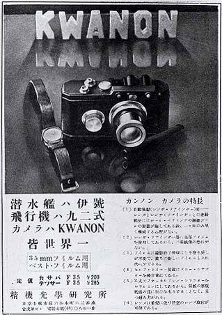 Kwanon Design First