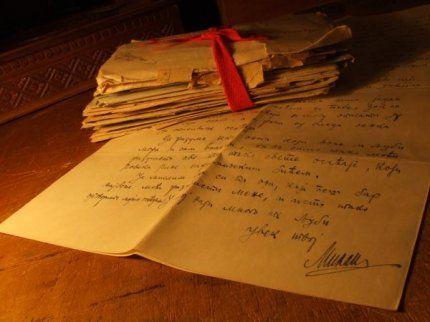 Предложила знакомому… переписываться с помощью настоящих бумажных писем,… мол романтично и все такое… он долго молчал, а потом ответил: «… Т...